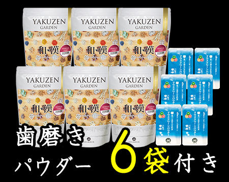 みらいのドッグフード【薬膳】特別療法食H (骨関節用) 定期購入
