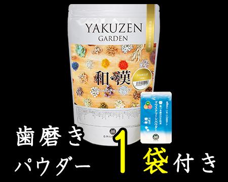 みらいのドッグフード【薬膳】特別療法食IC(胃腸・消化器用) 定期購入