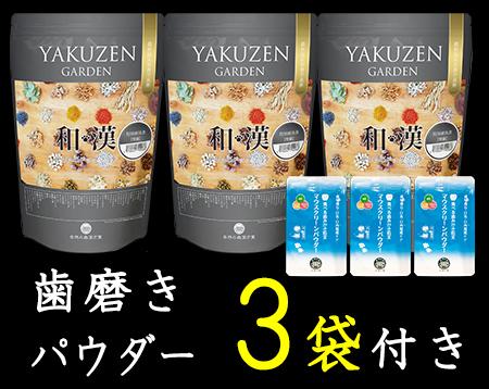 みらいのドッグフード【薬膳】特別療法食J(腎臓用) 定期購入