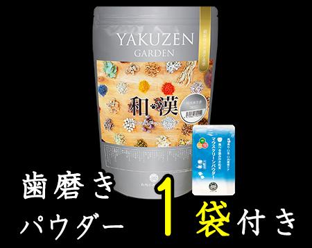 薬膳みらいのドッグフード 特別療法食KE(結石・膀胱炎用) 定期購入