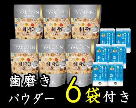 みらいのドッグフード【薬膳】特別療法食KE(結石・膀胱炎用) 定期購入