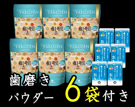 みらいのドッグフード【薬膳】特別療法食A(皮ふ・アレルギー用) 定期購入