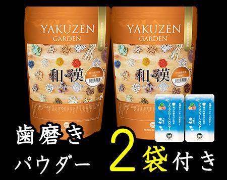 みらいのドッグフード【薬膳】特別療法食SU(膵臓用) 定期購入
