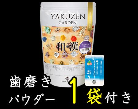 みらいのドッグフード【薬膳】特別療法食TO(糖尿病・白内障用) 定期購入