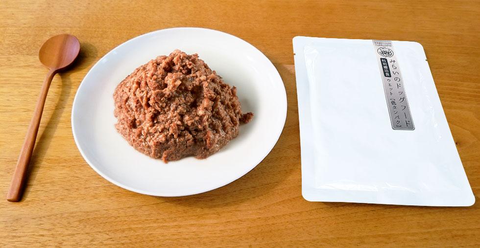 ドッグフード ウエットタイプ 特別療法食【低たんぱく】