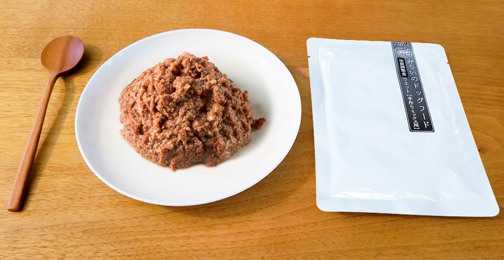 和漢みらいのドッグフード ウエット4種 特別療法食【低たんぱく】、特別療法食【バランス】、特別療法食【高エナジー】、栄養調整食【手作りミックス】